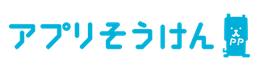スクリーンショット 2015-06-12 19.52.14