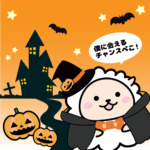 【複製】 10月ユーザーヒアリング会のお知らせぺこ!