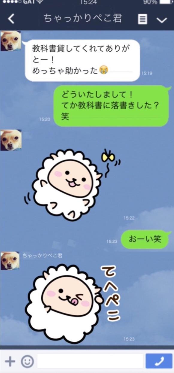 IMG_4247