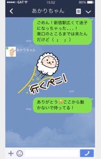 tasukerupoeko