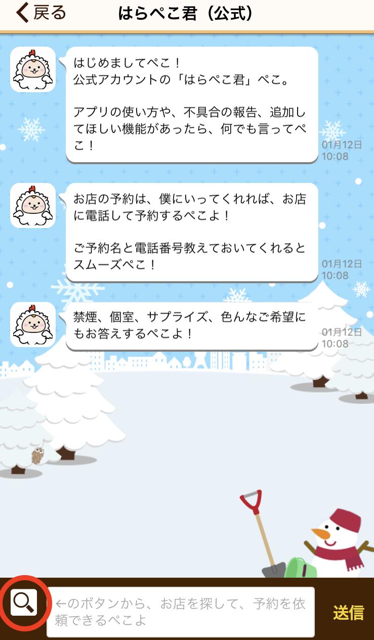IMG_4827