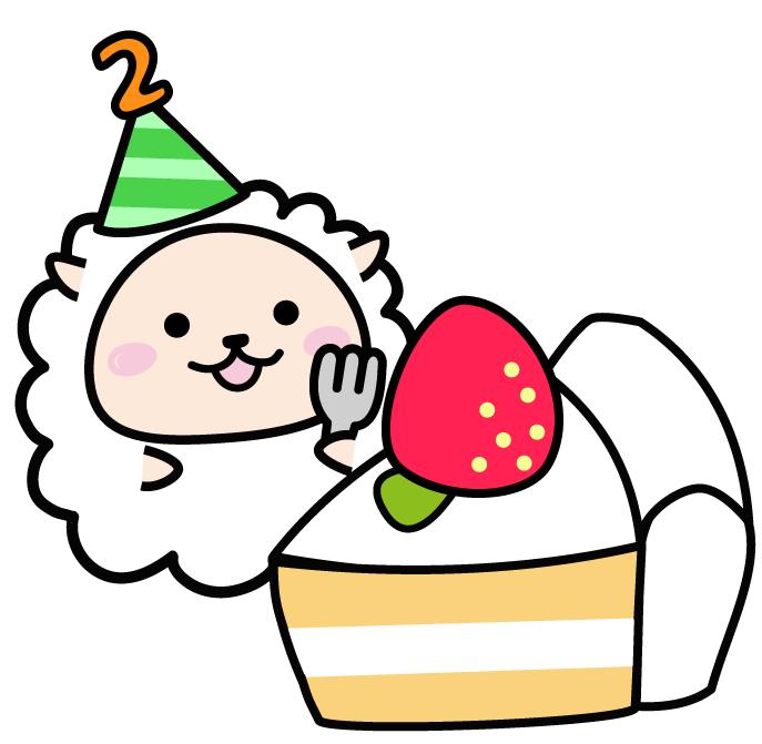 harapeco_birthday_piececake