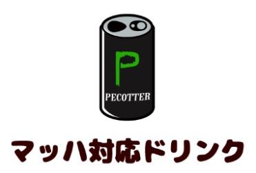 スクリーンショット 2018-05-17 16.51.35