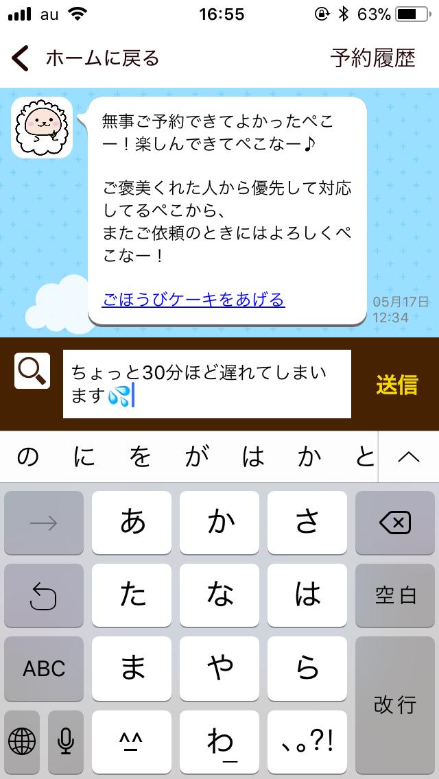 IMG_0314