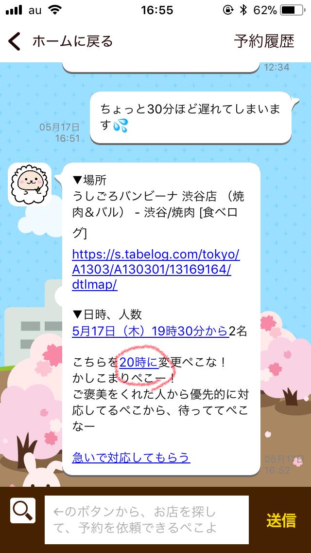 IMG_0315