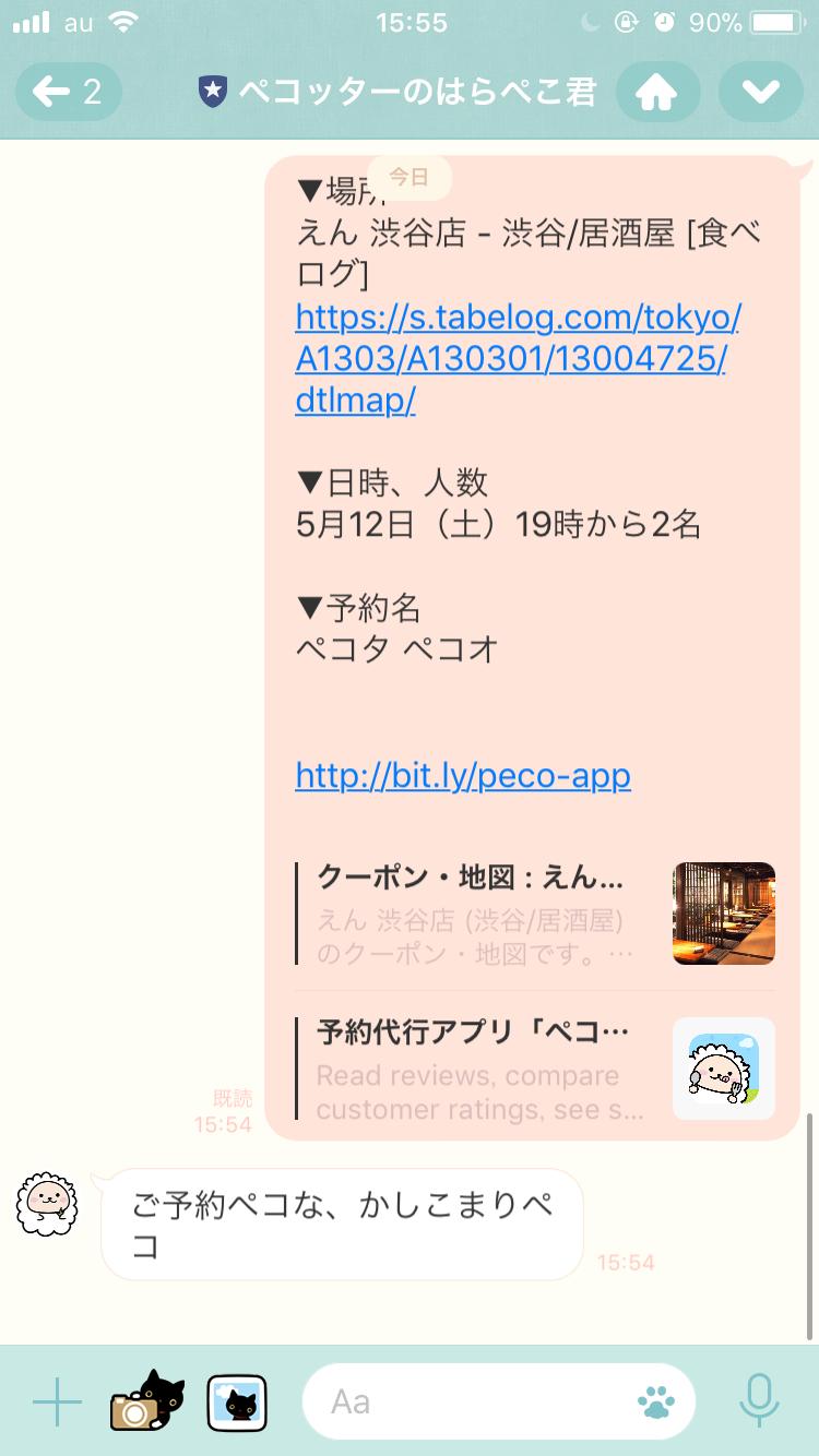 iOS からアップロードされた画像 (1)