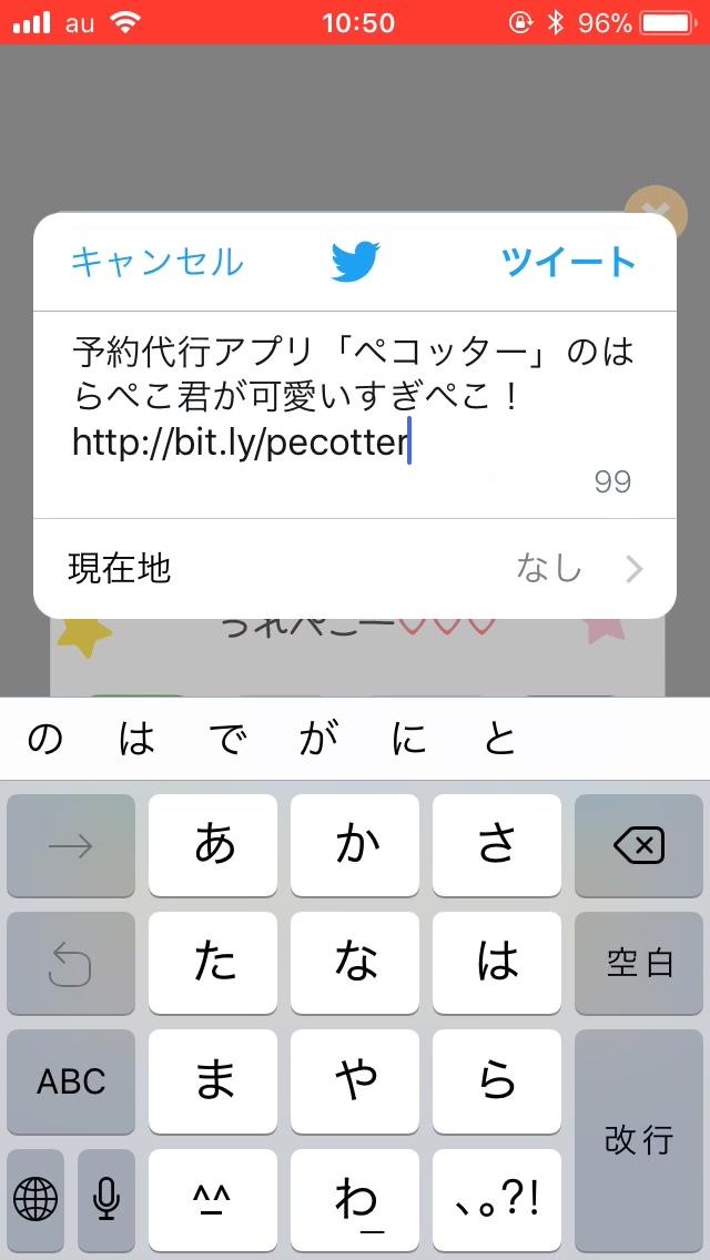 fullsizeoutput_c